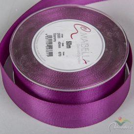 Textil szalag economy sötét lila 40mmx50m